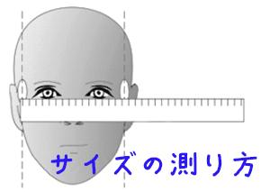 コスプレ 仮面