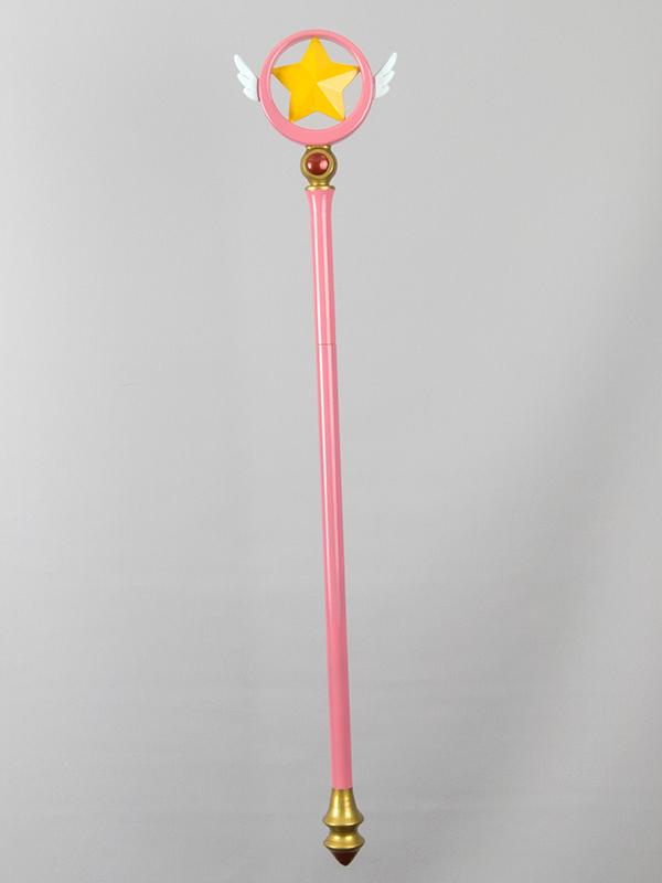 カードキャプターさくら 木之本桜 星の杖 コスプレ小道具