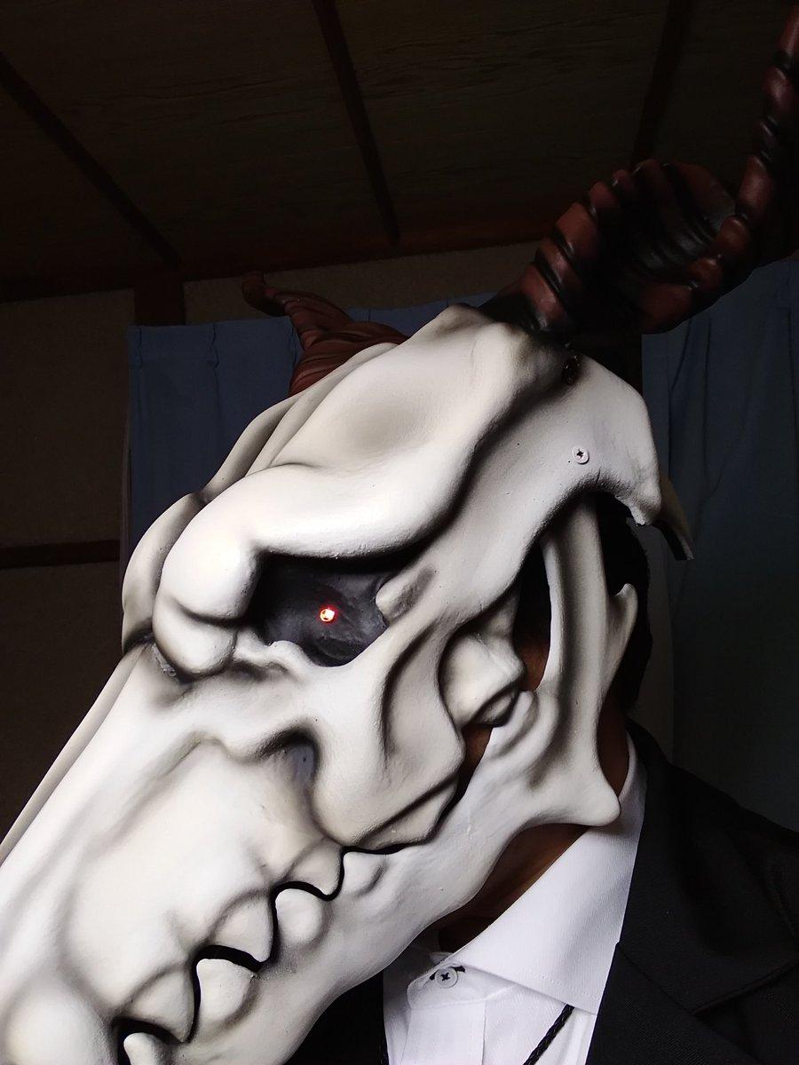 魔法使いの嫁 マスク制作