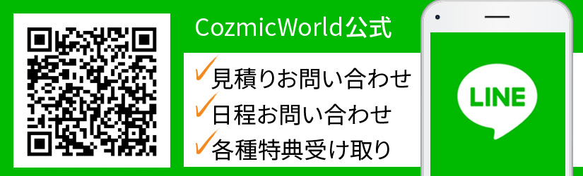 cozmicworld_line-(line at ver.